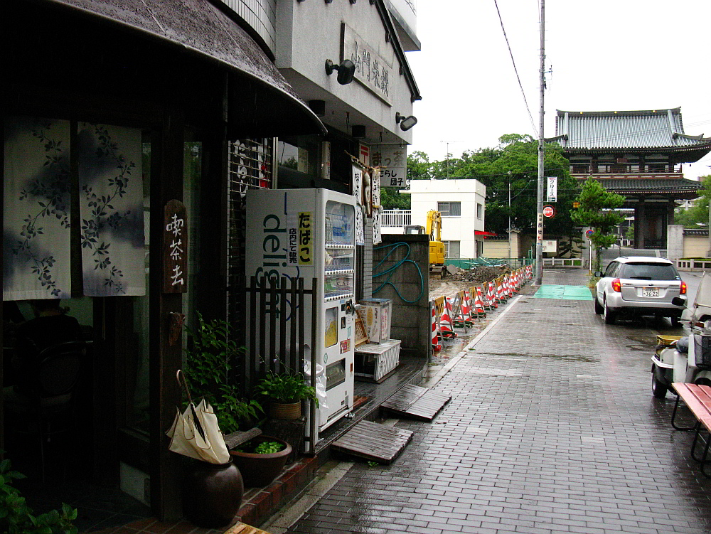 2011_08_20 044