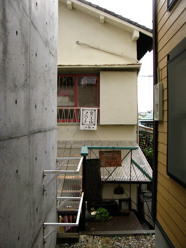 2011_08_20 048