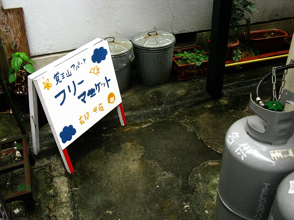 2011_08_20 052