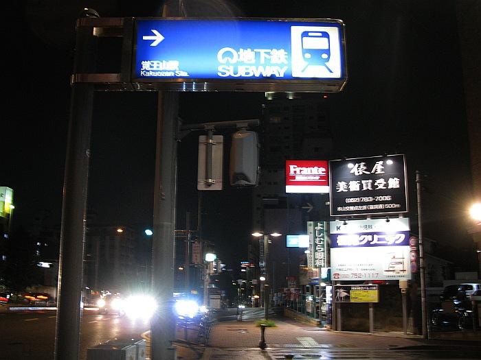 2011_09_02 021