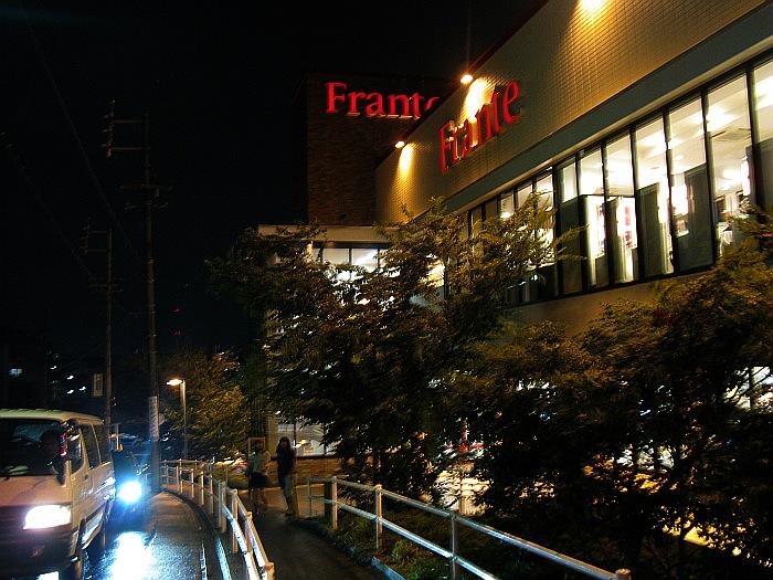 2011_09_02 022