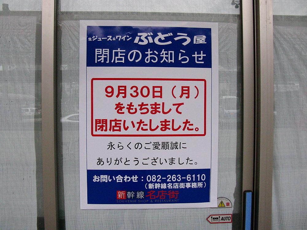 2013_10_15 004