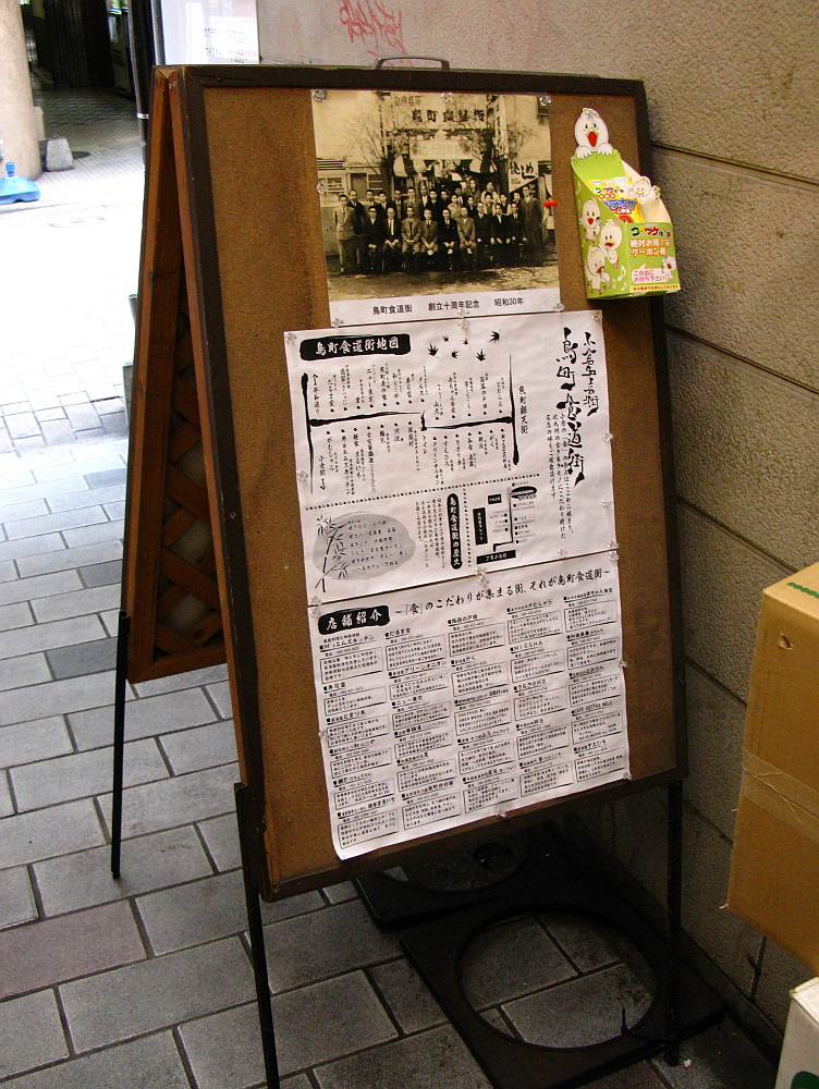 2012_11_27 100