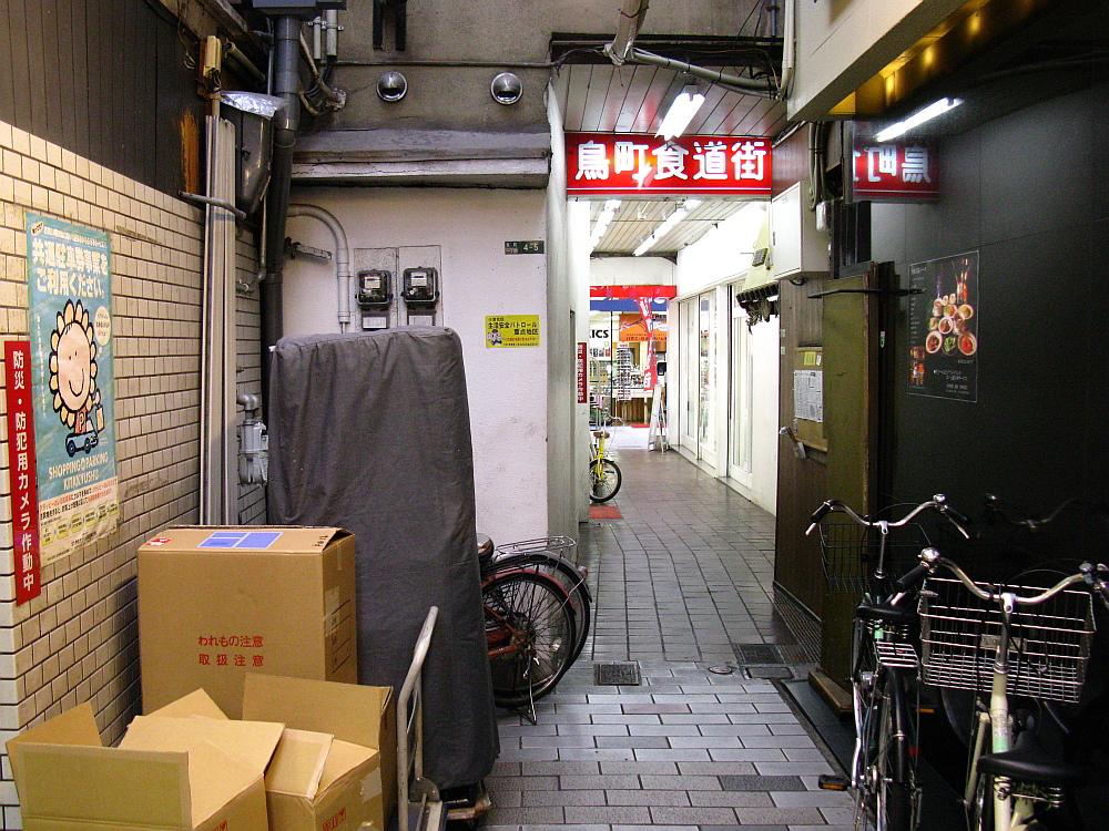 2012_11_27 135