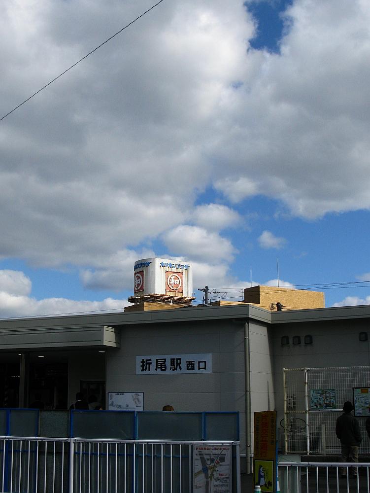2012_11_27 187-