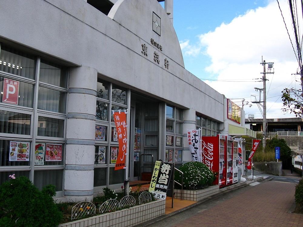 2012_11_27 192