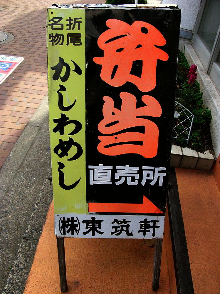 2012_11_27 193-