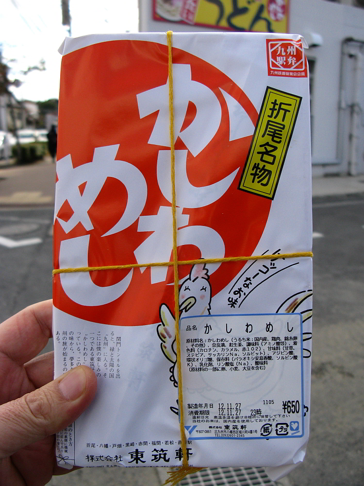 2012_11_27 204