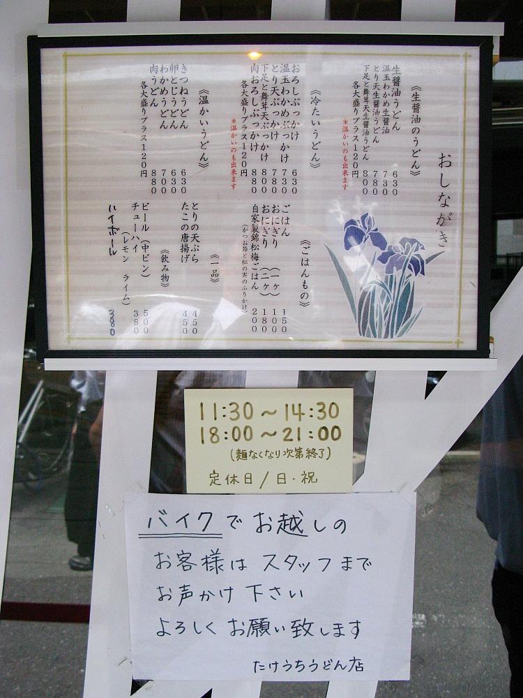 2012-07-04 006
