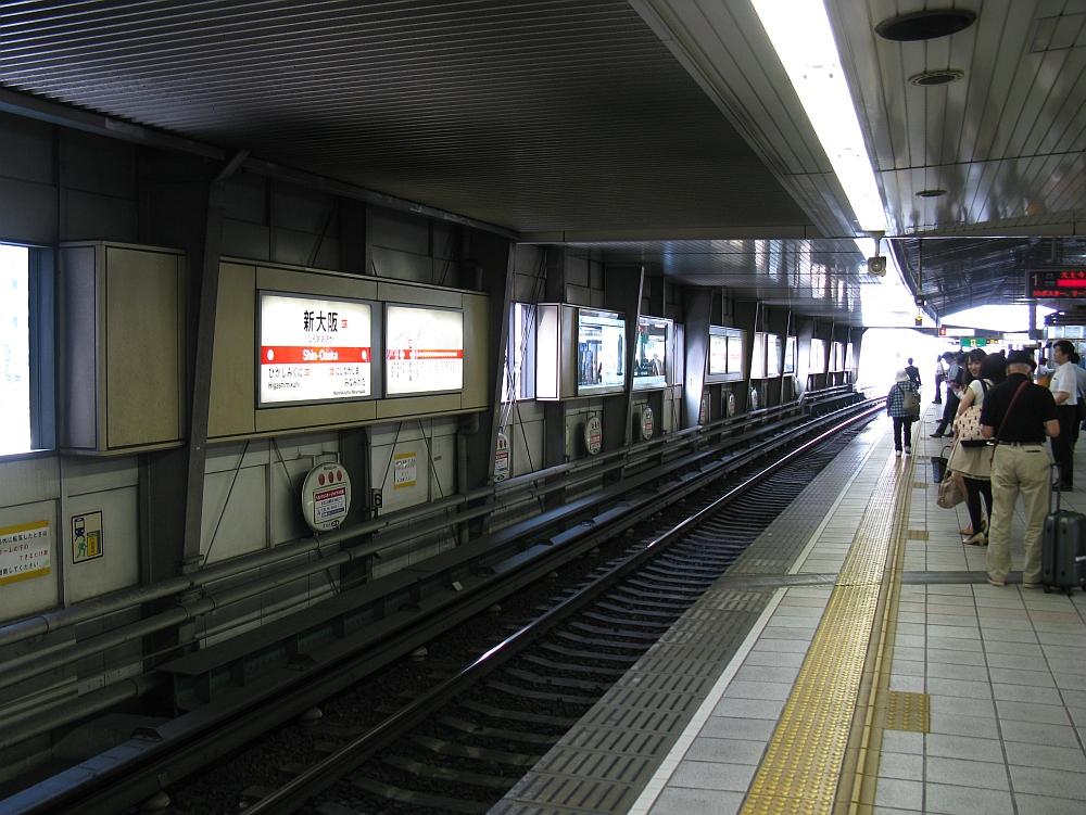 2012-07-04 003