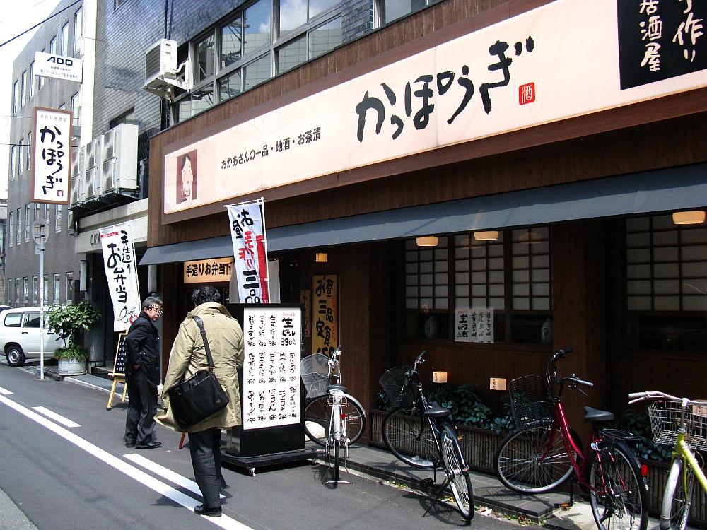 2012-04-04 006