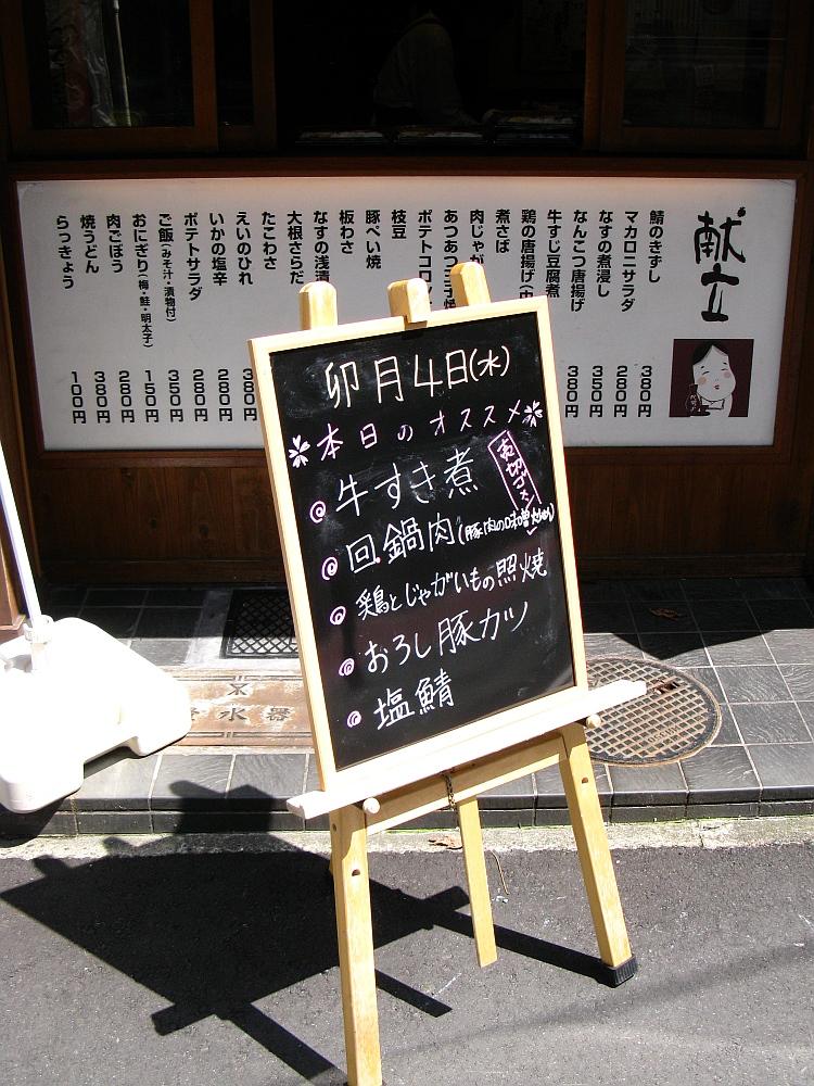 2012-04-04 024