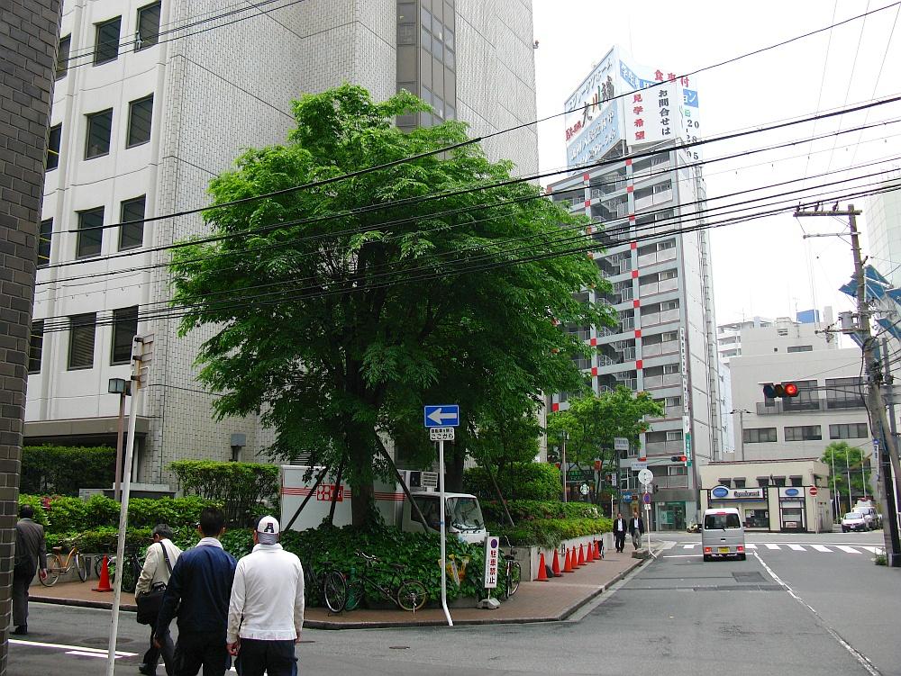 2012-05-09 001
