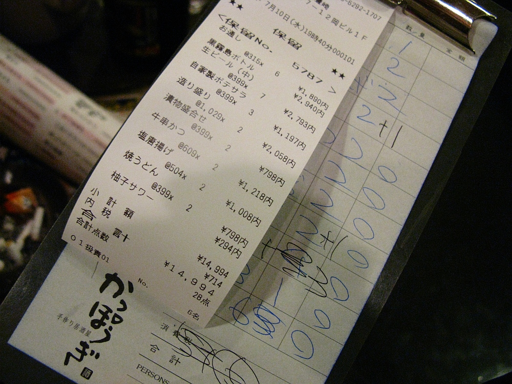 2013_07_10 100