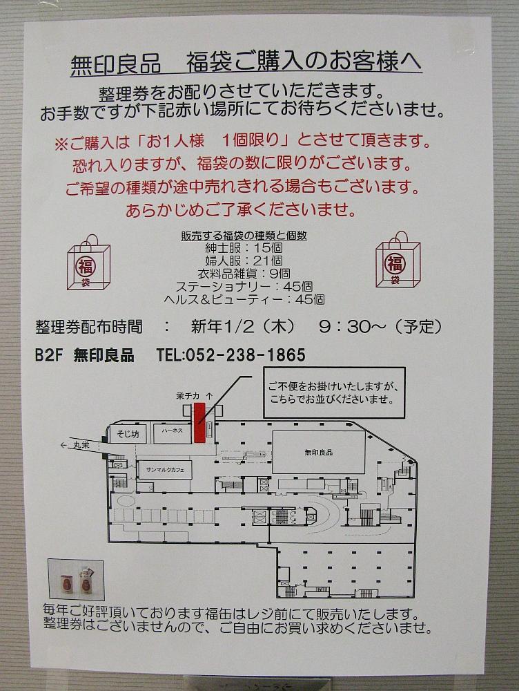 2014_01_02 007