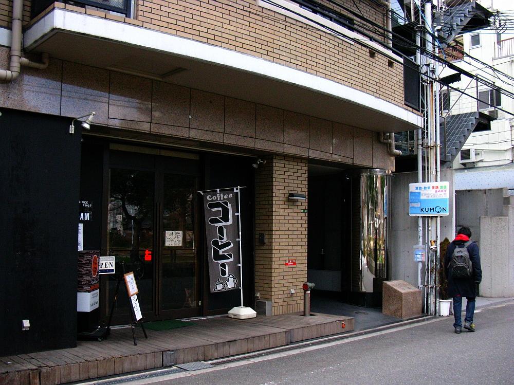 2012_01_12 320