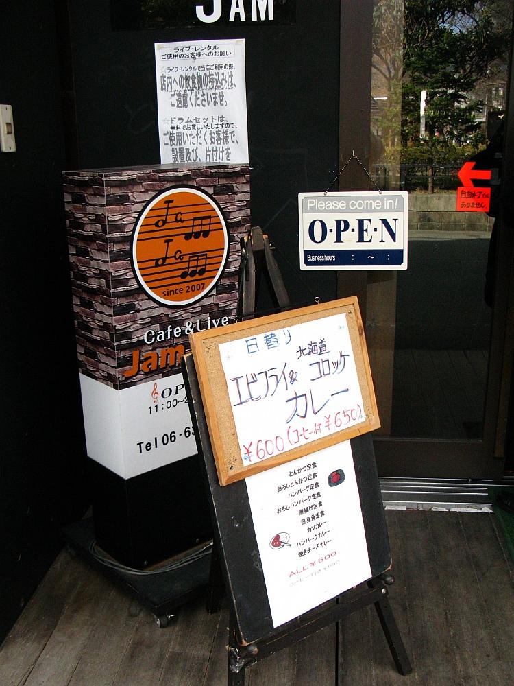 2012_01_12 304