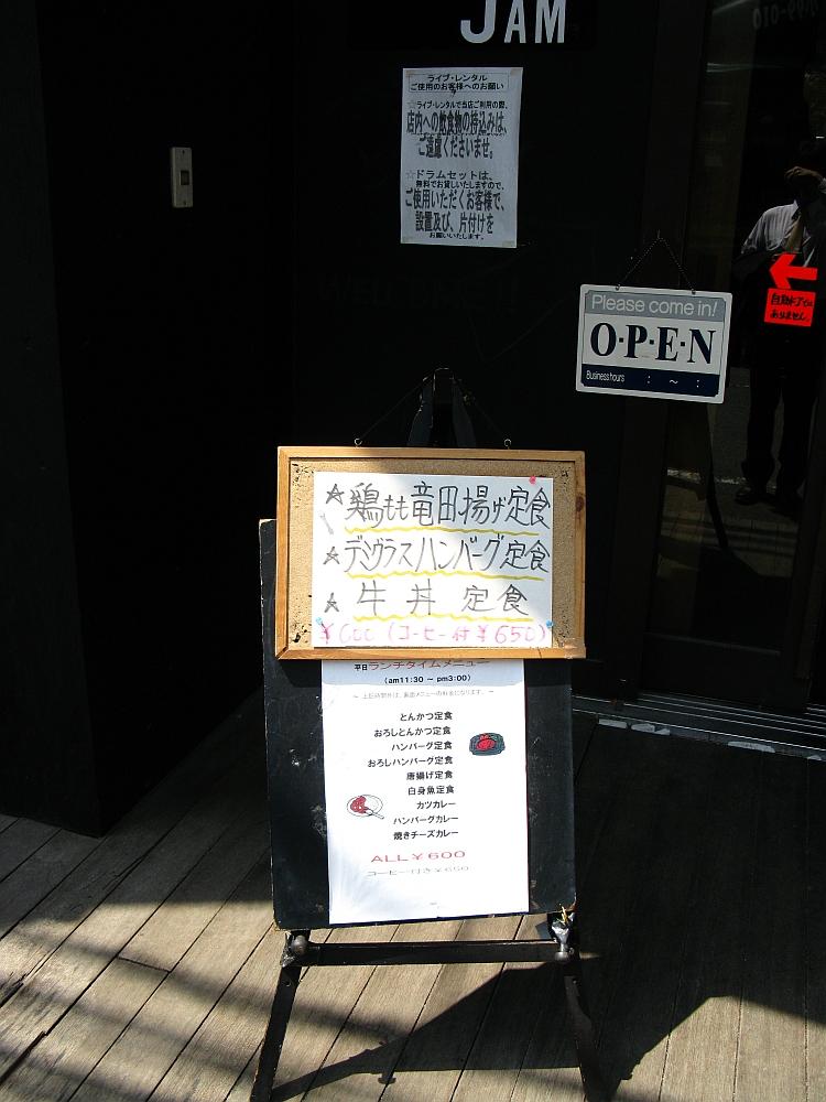 2012_04_19 314