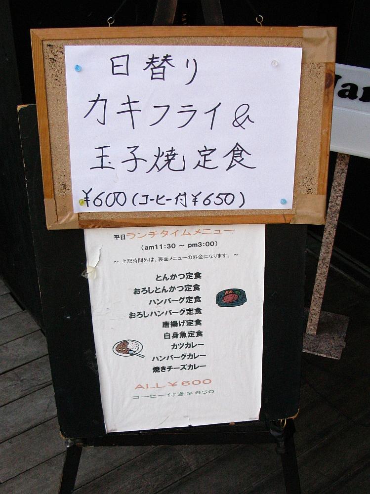 2012_11_07 062