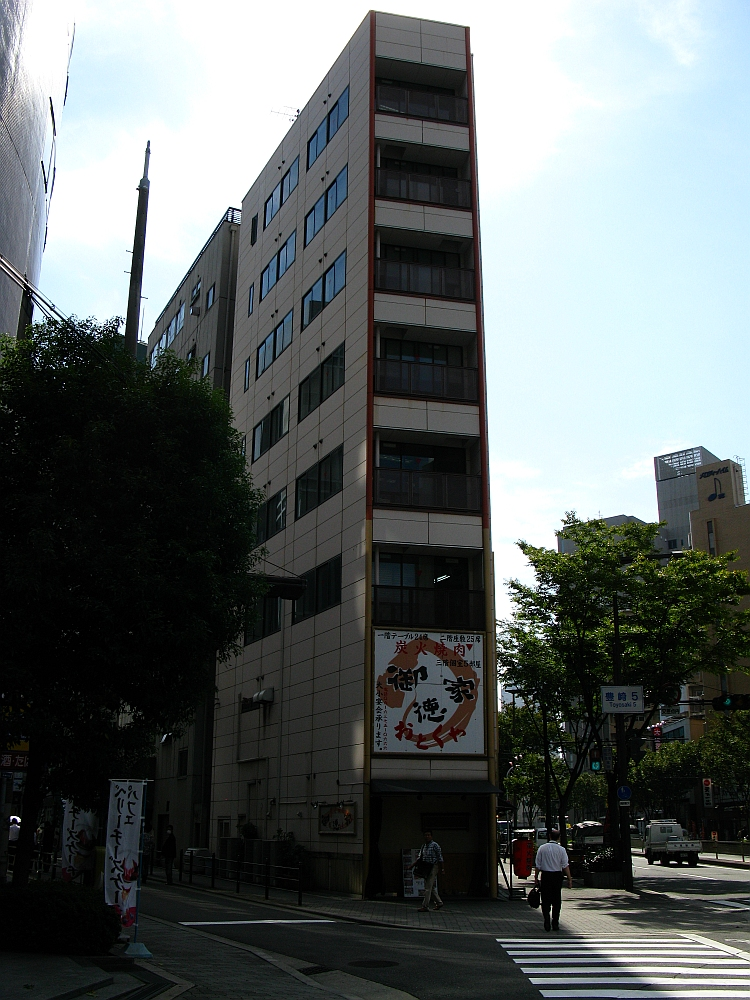 2012_10_10 040