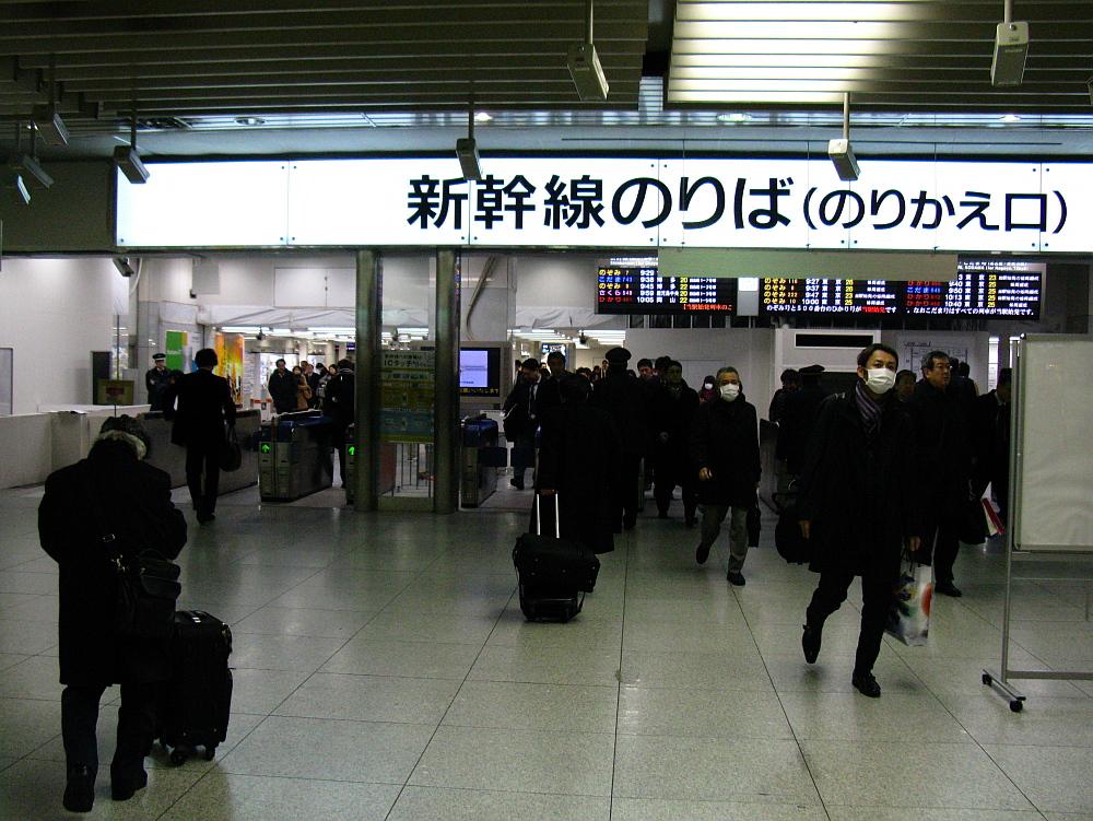 2012_01_12 204