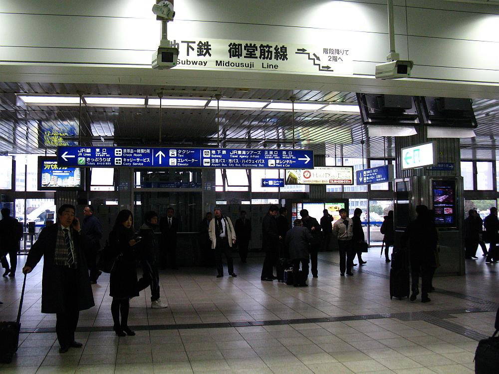 2012_01_19 202