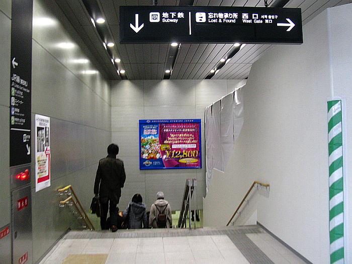 2012_01_19 204