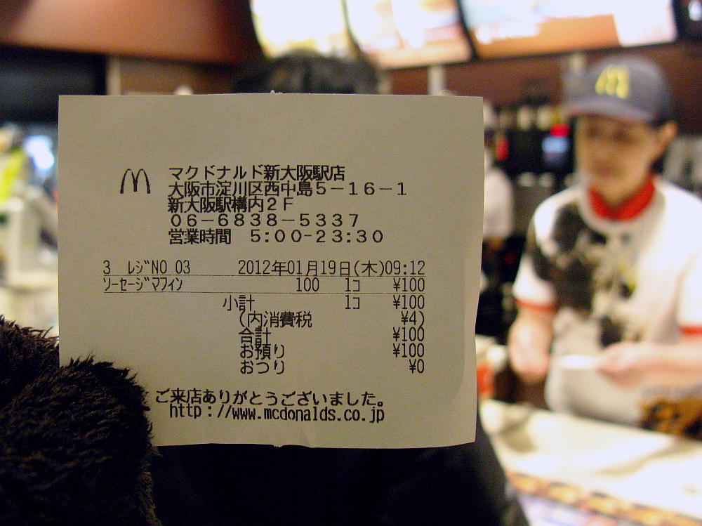2012_01_19 208