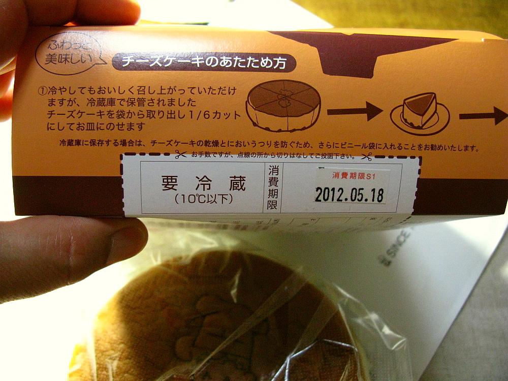 2012_05_16 223