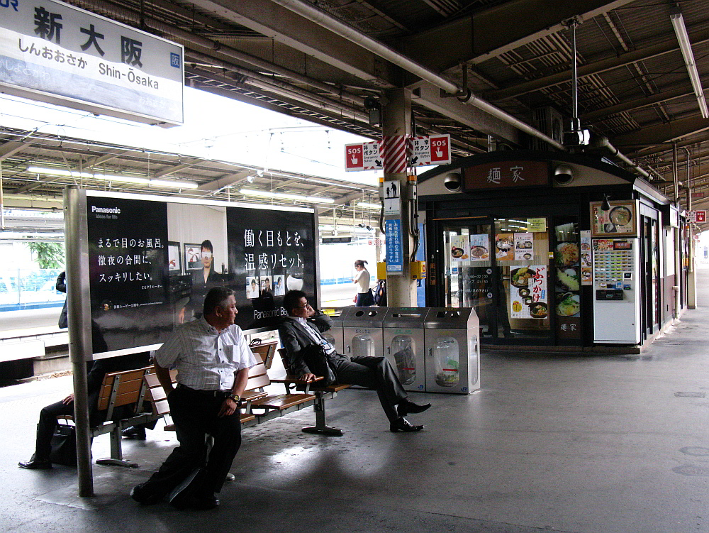 2012_09_21 018