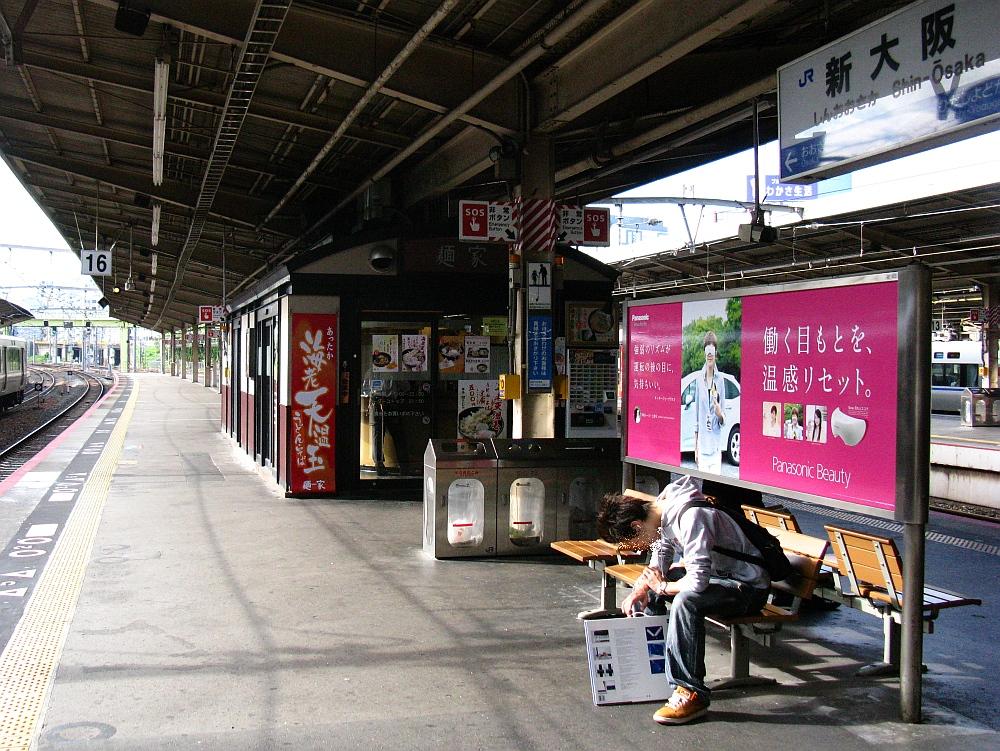 2012_10_03 001