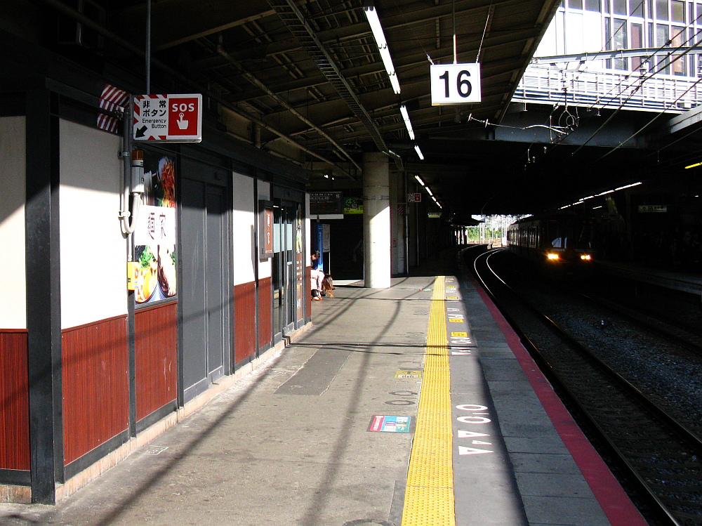 2012_10_10 002