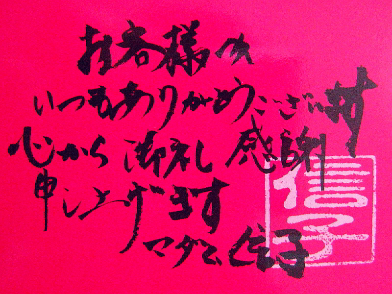 2012_11_30 270-
