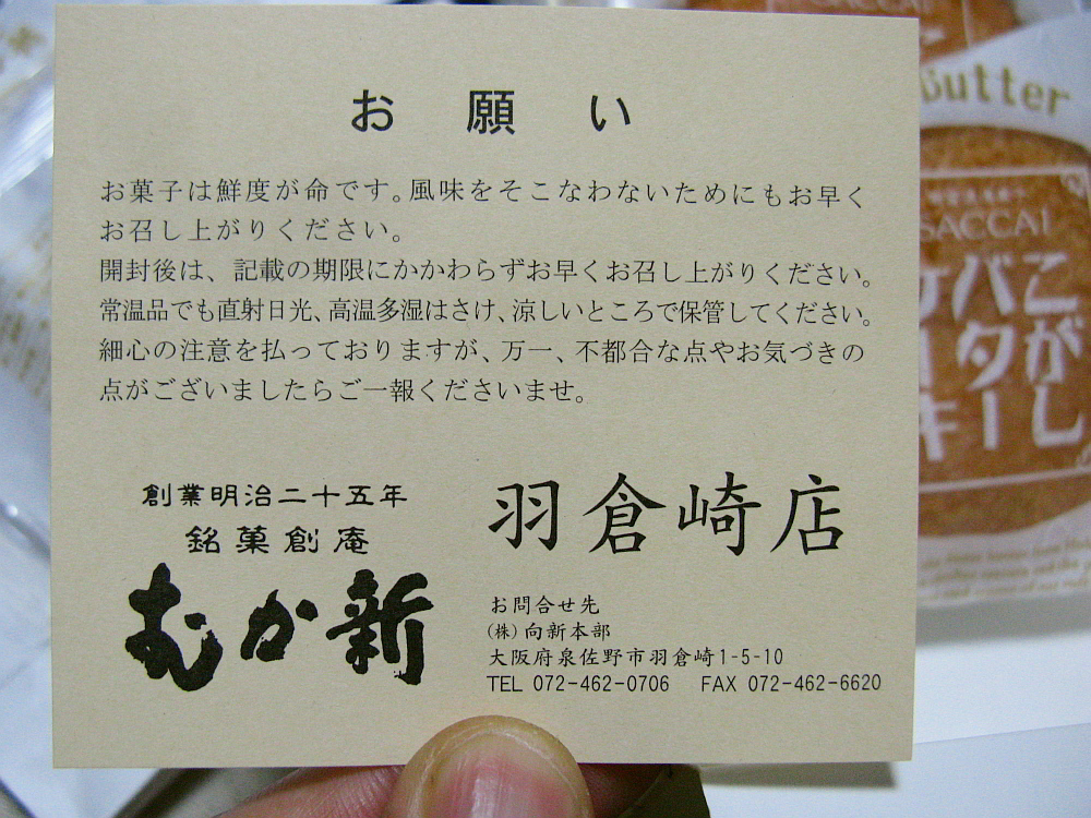 2012_10_28 007