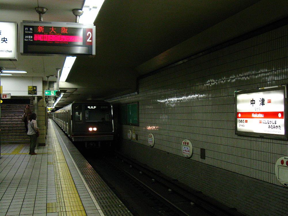 2011_11_02 075