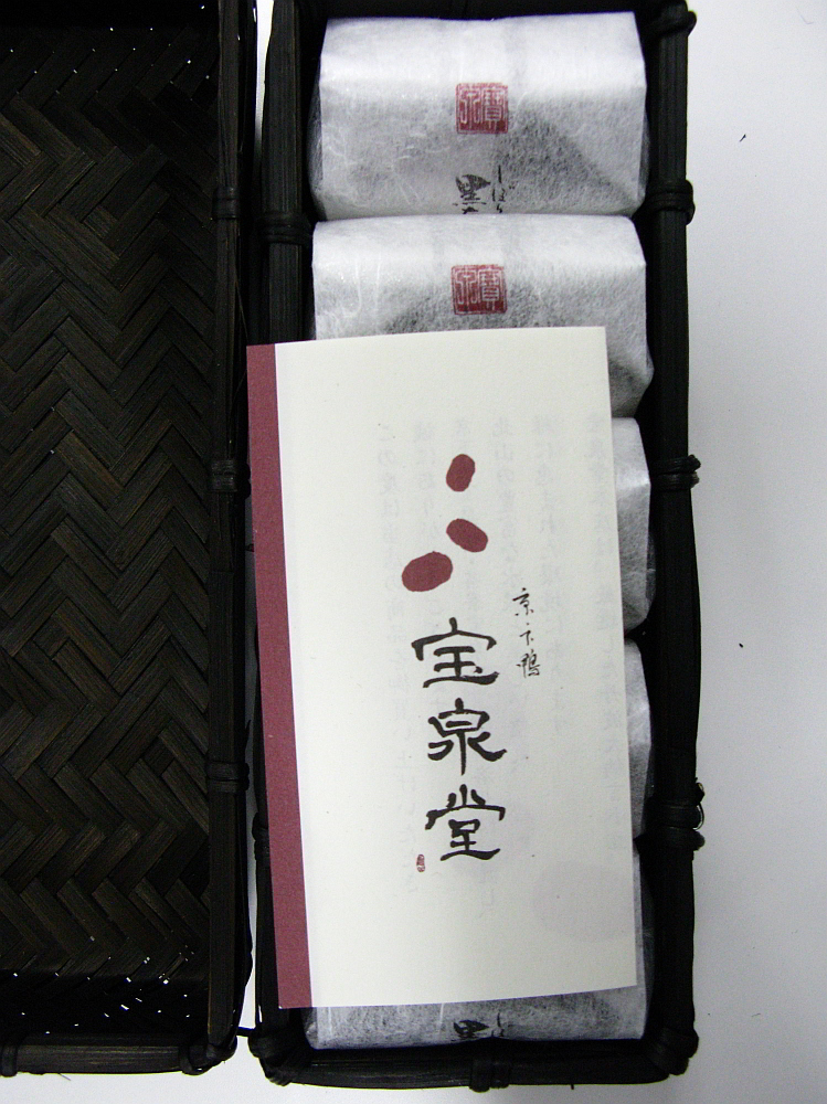 2012_12_07 150