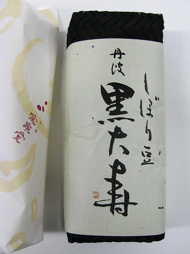 2012_12_07 147