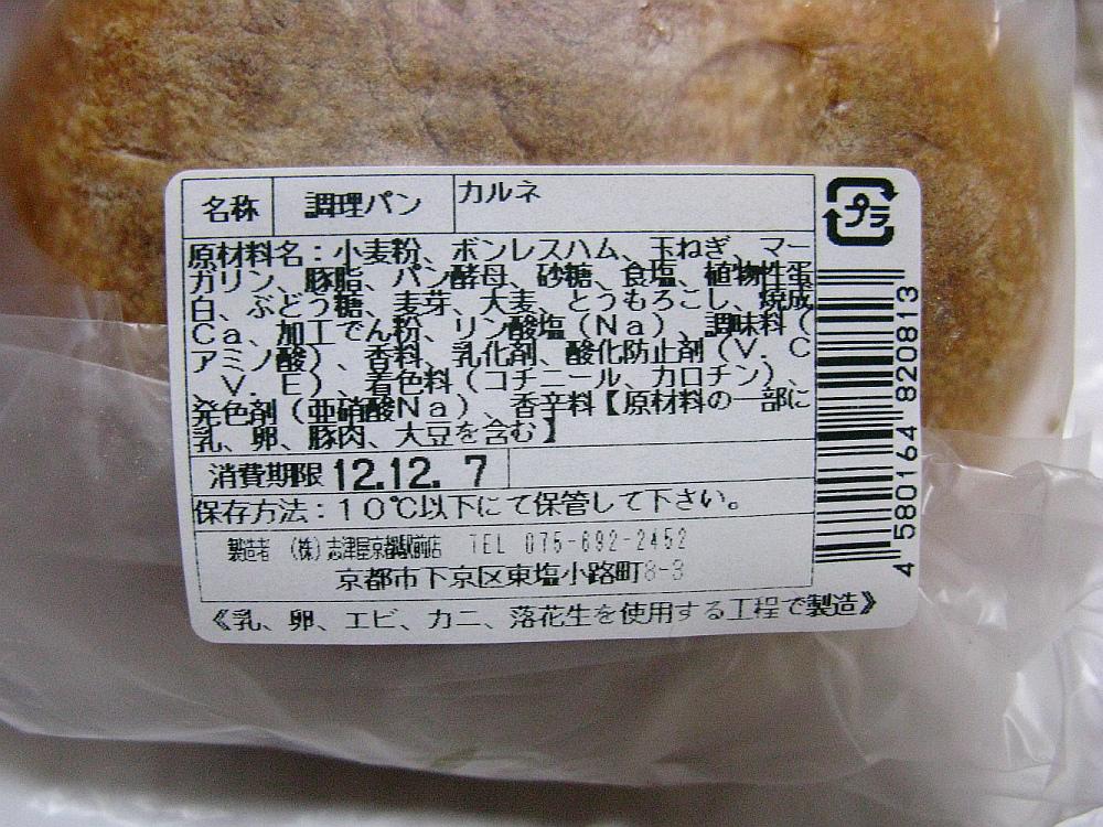 2012_12_07 168