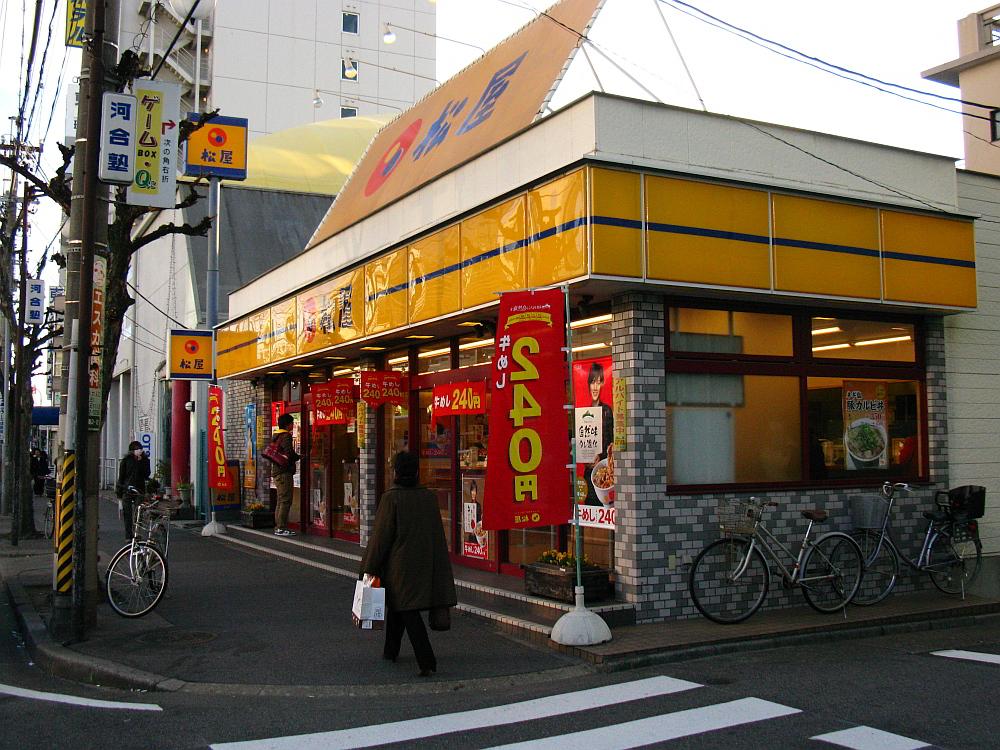 2012-01-11 006