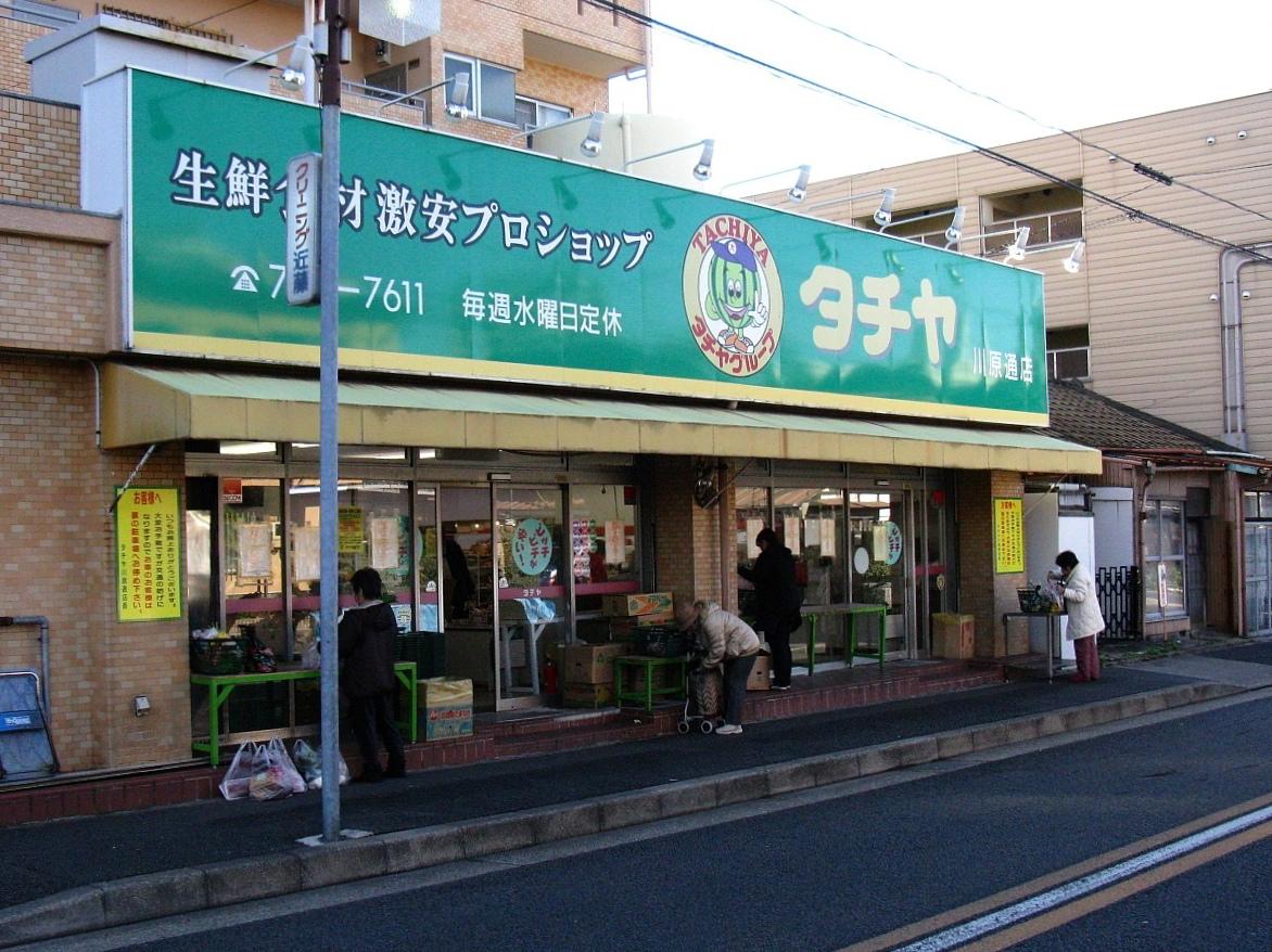 2011_12_17 002