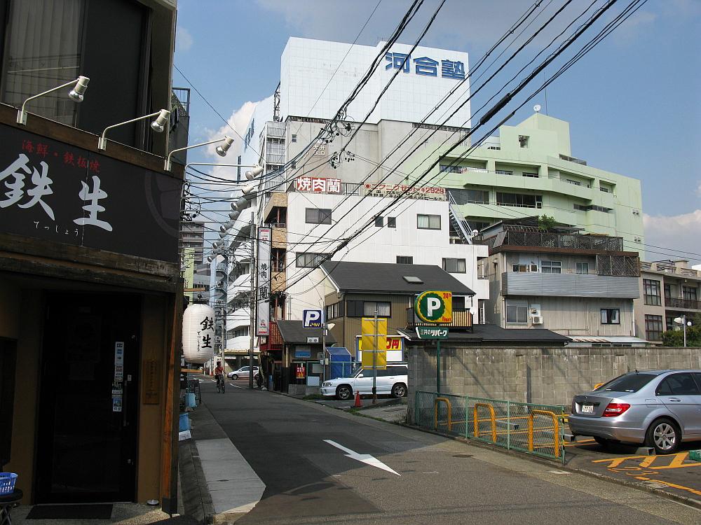 2012_10_09 002
