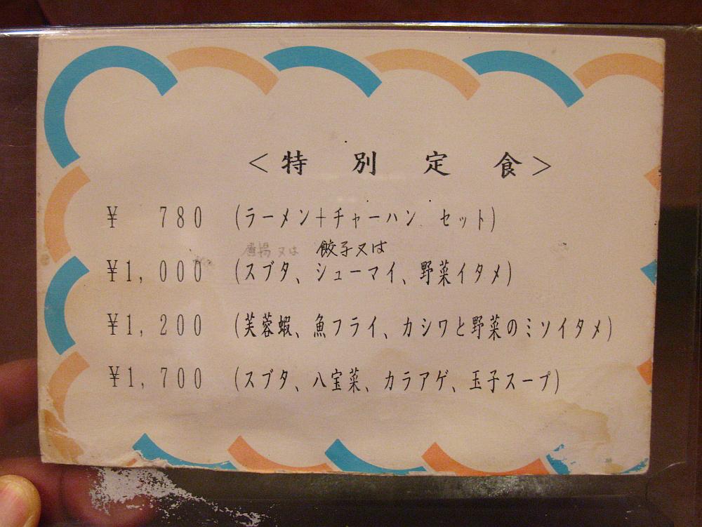 2012_02_16 (10)