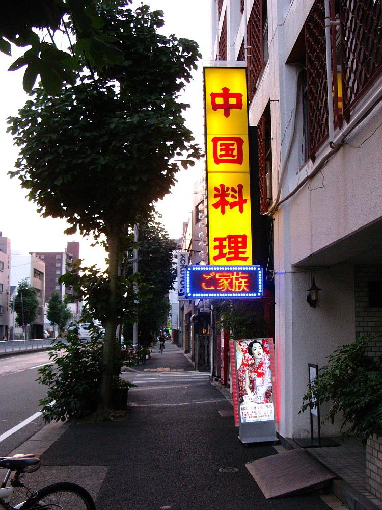 2012_09_13 004