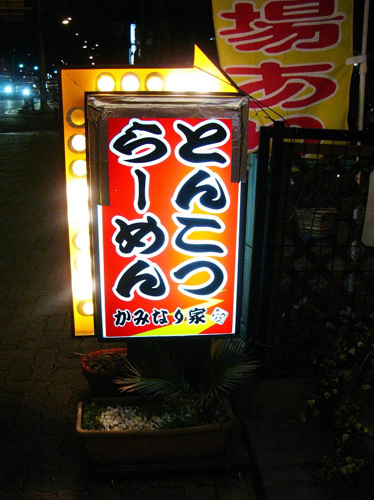2012_03_24 502-