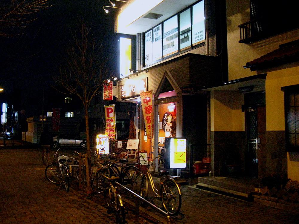 2012_02_07 502