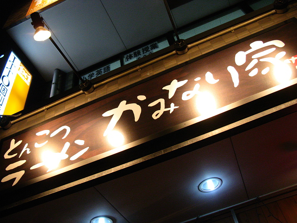 2012_02_07 503 (2)