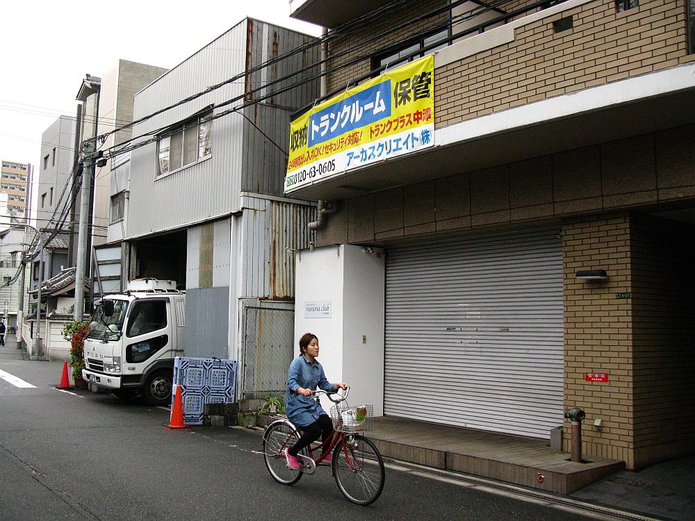 2014_11_26大阪中津: (6)