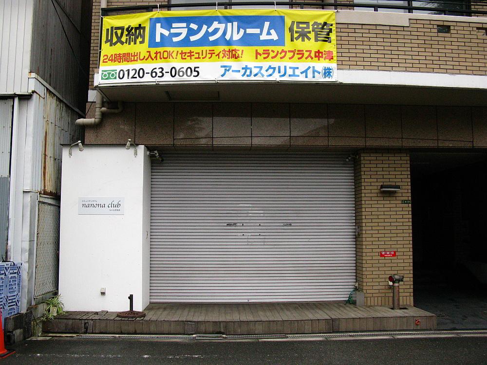 2014_11_26大阪中津: (5)