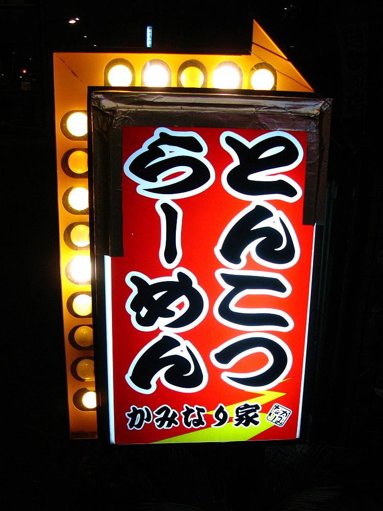 2012_02_06 502- (1)
