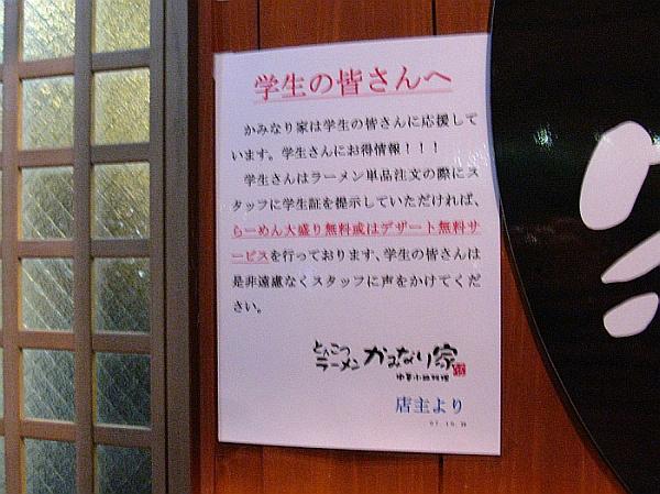 2012_02_06 502- (4)